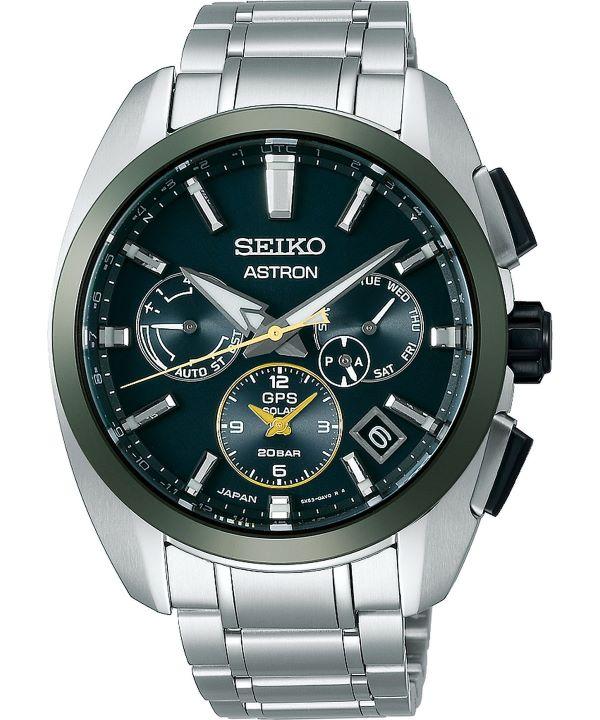 Zegarek męski Seiko Astron GPS Solar Limited Edition