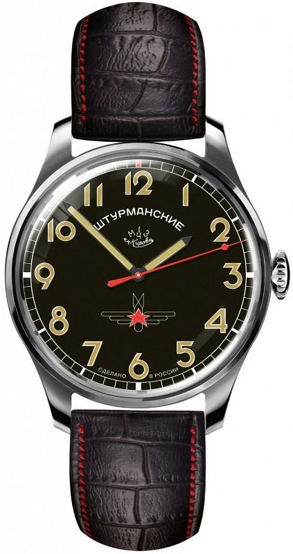 zegarek-meski-sturmanskie-gagarin-2609-3725125