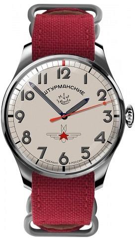 zegarek-meski-sturmanskie-gagarin-2609-3725200.jpg