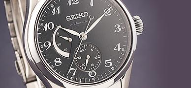 Największy wybór zegarków męskich ★ Tissot, Certina, Casio, Swatch, Atlantic, Fossil, Diesel, Citizen, Suunto, Adriatica, Guess, Locman