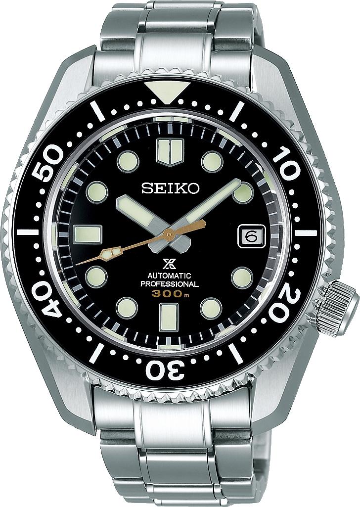 seico-SPB053J1